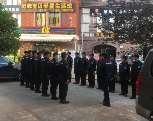 贵州大型活动保安服务