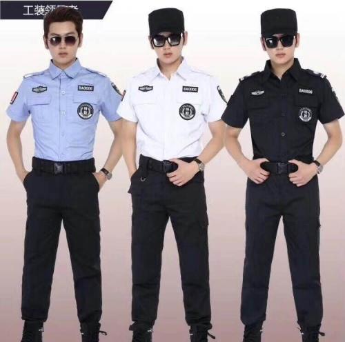 贵州保安服务公司