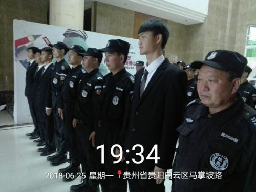 贵阳bob官网竞彩