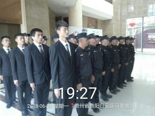 贵州bob官网竞彩