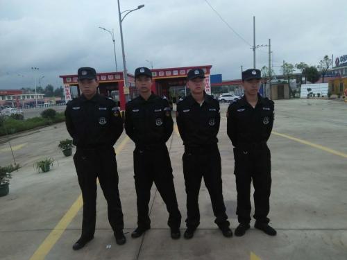 贵阳保安团队管理