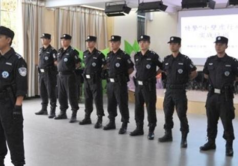 保安人员从事单位理应依规确保安员